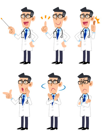 considering: Doctor  Gesture and pose of the six Illustration
