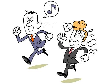 Businessman overtake colleagues Illustration