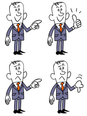 evaluating: Gestures and facial expressions of four businessmen