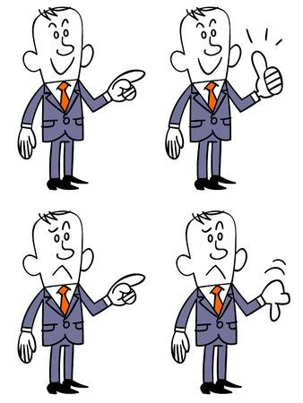 facial gestures: Los gestos y las expresiones faciales de los cuatro hombres de negocios Vectores