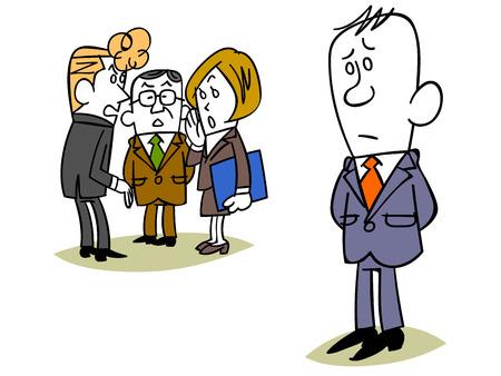 kollegen: Gesch�ftsmann zu klatschen werden, um einem Kollegen