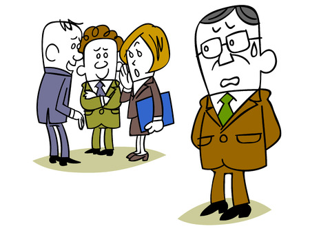 Boss that is gossip subordinates Vector