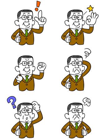 6 비즈니스 사람들의 표현