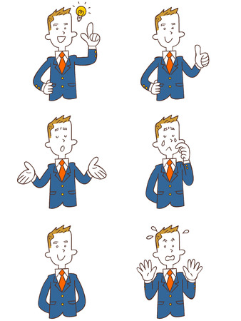 satirical: Gesture and pose of the six types of male students Illustration