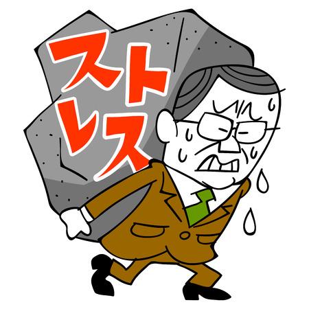 affliction: Elderly businessman and the burden and stress Illustration