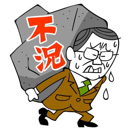 affliction: Elderly businessman and a burden and recession Illustration