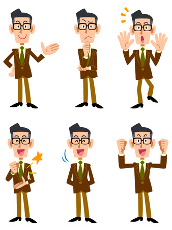 come up to: Men of glasses wearing a jacket of brown (frontal) Illustration