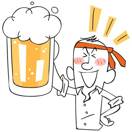 sns: Businessman listed beer Illustration