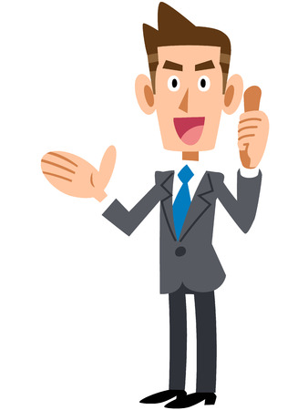 illustrate i: Young businessman to introduce a good thing Illustration