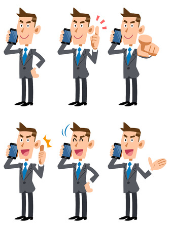 salaried worker: Businessman 6 pose set to speak on a mobile phone