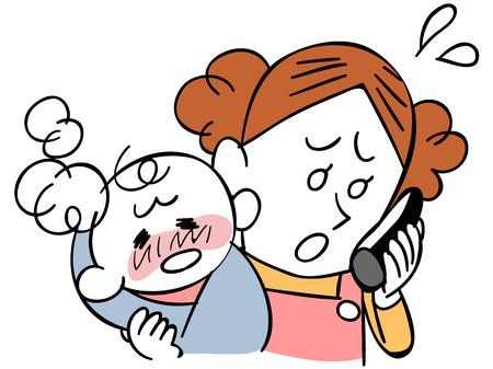incidence: Child illness