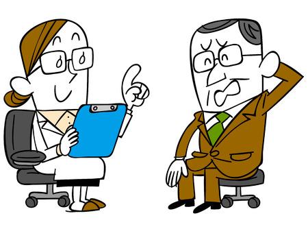 epidemiology: Male examination