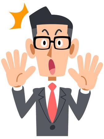 amazing: Businessman with glasses amazing