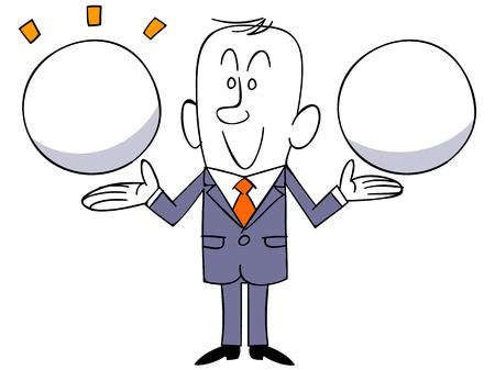 そのビジネスマンの 2 つのことを比較するには  イラスト・ベクター素材