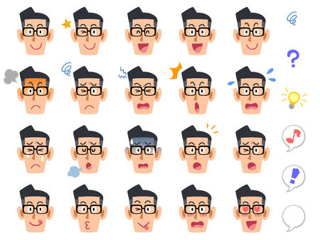A bespectacled 20 types of facial expressions Vectores