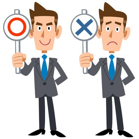 mal: Correct incorrect corporate man Illustration