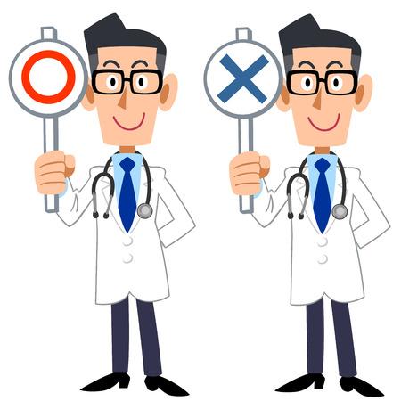 Correct incorrect doctor Stock Illustratie