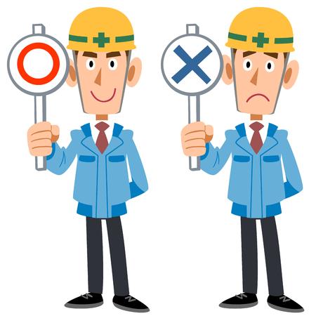suspicion: Correct incorrect delivery workers Illustration