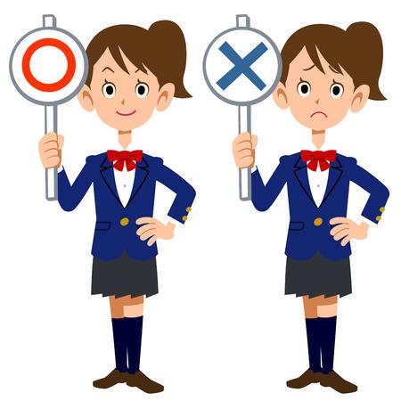mal: Correct incorrect schoolgirls