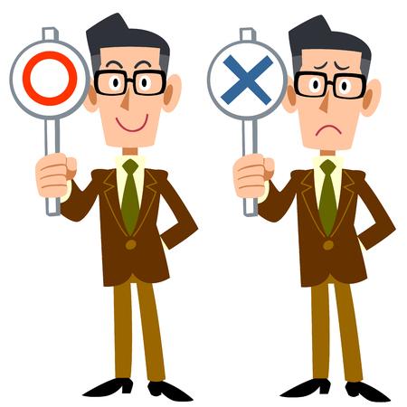 incorrect: Correct incorrect corporate man Illustration