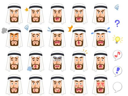 producing: 20 kinds of Arab men Illustration