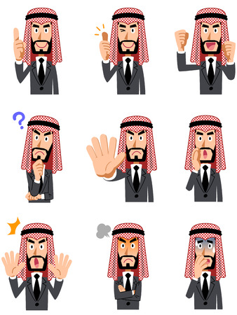 facial gestures: Arab businessmen 9 types of facial expressions and gestures