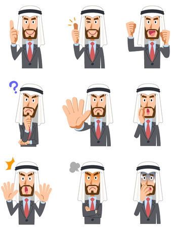 Arab businessmen 9 types of facial expressions and gestures