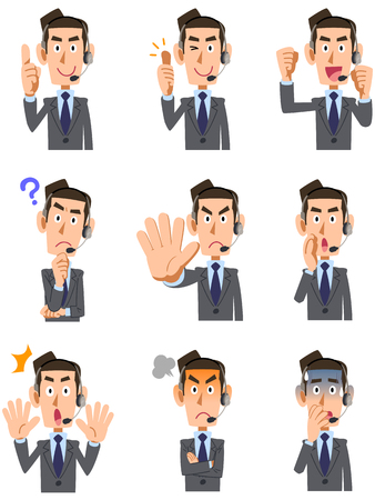 bust up: 9 types of men operators face and gesture Illustration