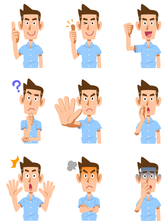 Facial expression and gesture of 9 kinds of short-sleeved shirt men