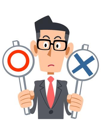正しいと不適切な思考のビジネスマンが眼鏡をかける