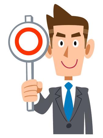 mal: Businessmen out correct bills Illustration