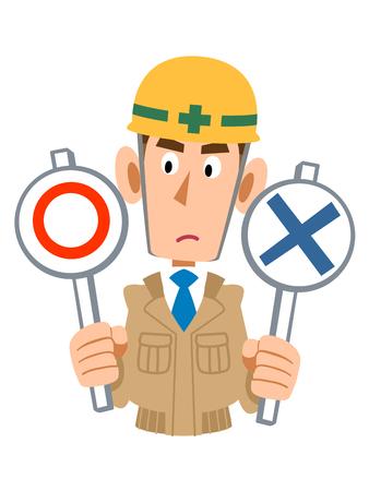 正しいと不適切な建設男性を考慮しました。  イラスト・ベクター素材