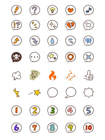 Icon cartoon emotion and figures  イラスト・ベクター素材