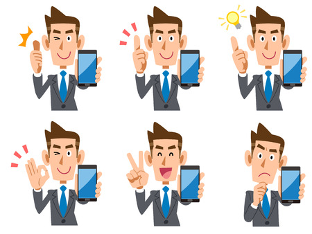 operation for: Set of employees male Smartphone facial expression and gesture Illustration
