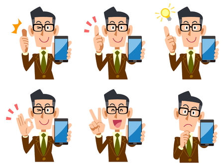 ap: Set of employees male Smartphone facial expression and gesture Illustration