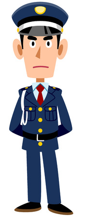 Security guard vector icon Illusztráció
