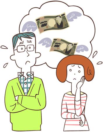 Couples spending worries. Çizim