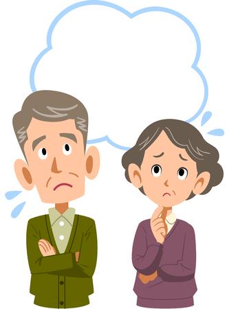 Uneasy Couple illustration  イラスト・ベクター素材