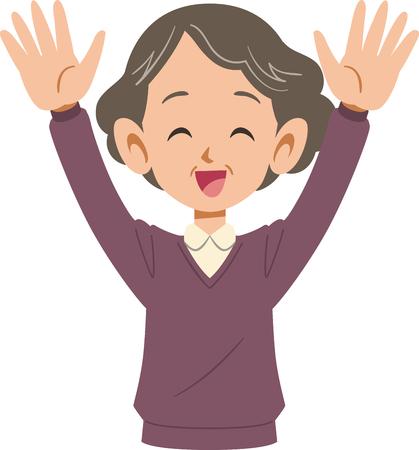 A delighted woman illustration Ilustração