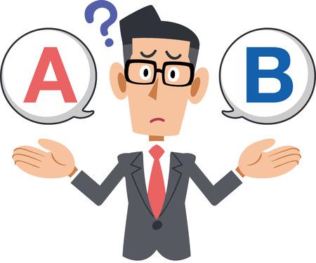 選択肢のメガネを着用したビジネスマン a または b ベクターイラスト。 写真素材 - 97208134