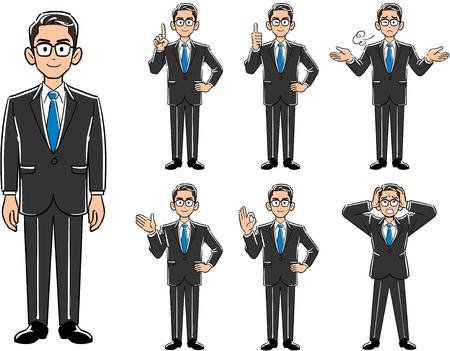 Posing business glasses wearing glasses Illustration
