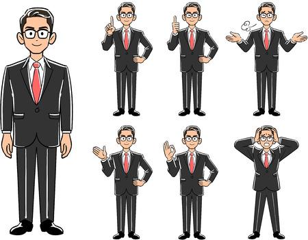 Posing business glasses wearing glasses _ Set of 7 types Illustration