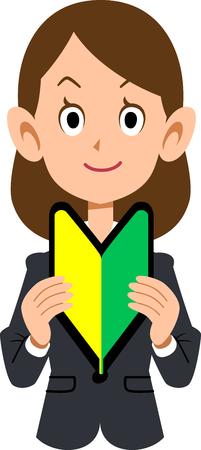 Business woman with a beginners mark Ilustração