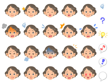 Facial expression of 20 kinds of senior women grandmother