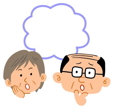 Senior couples worries face copy space