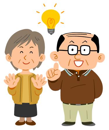 Senior couple Ilustração