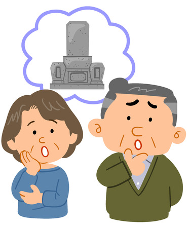 Senior couple discussing about  grave 写真素材 - 113678013
