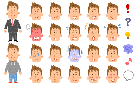 20 kinds of young men with brown hair expressing expression and emotion Illusztráció