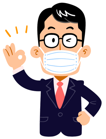 A Businessman with a mask Stock Illustratie