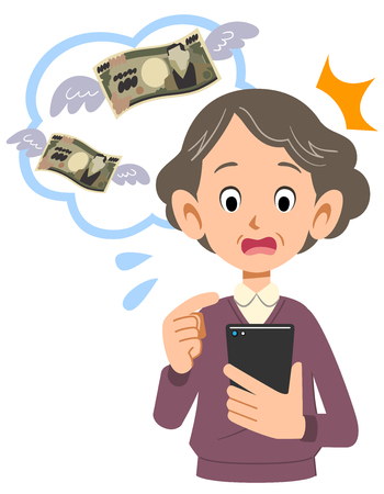 A senior woman to be surprised at the fee for use of the cell-phone